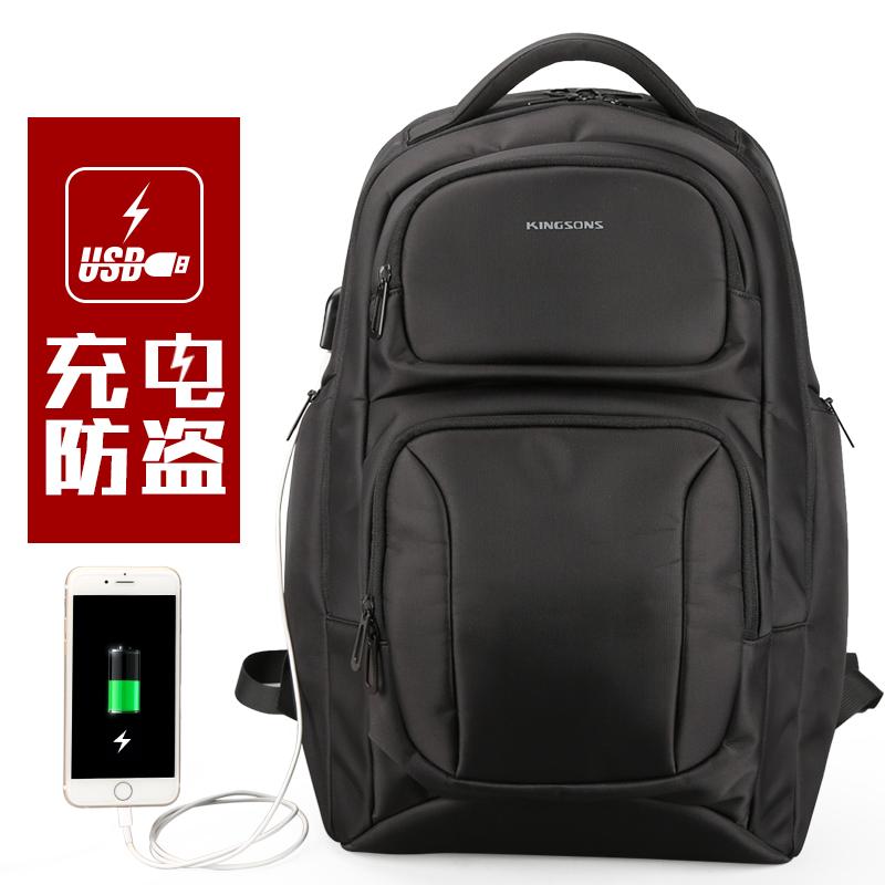 กระเป๋าเป้สะพายหลังชายเดินทางความจุขนาดใหญ่อเนกประสงค์กระเป๋าสะพายเดินทางธุรกิจกระเป๋าเดินทาง15.6กระเป๋าแล็ปท็อป ส