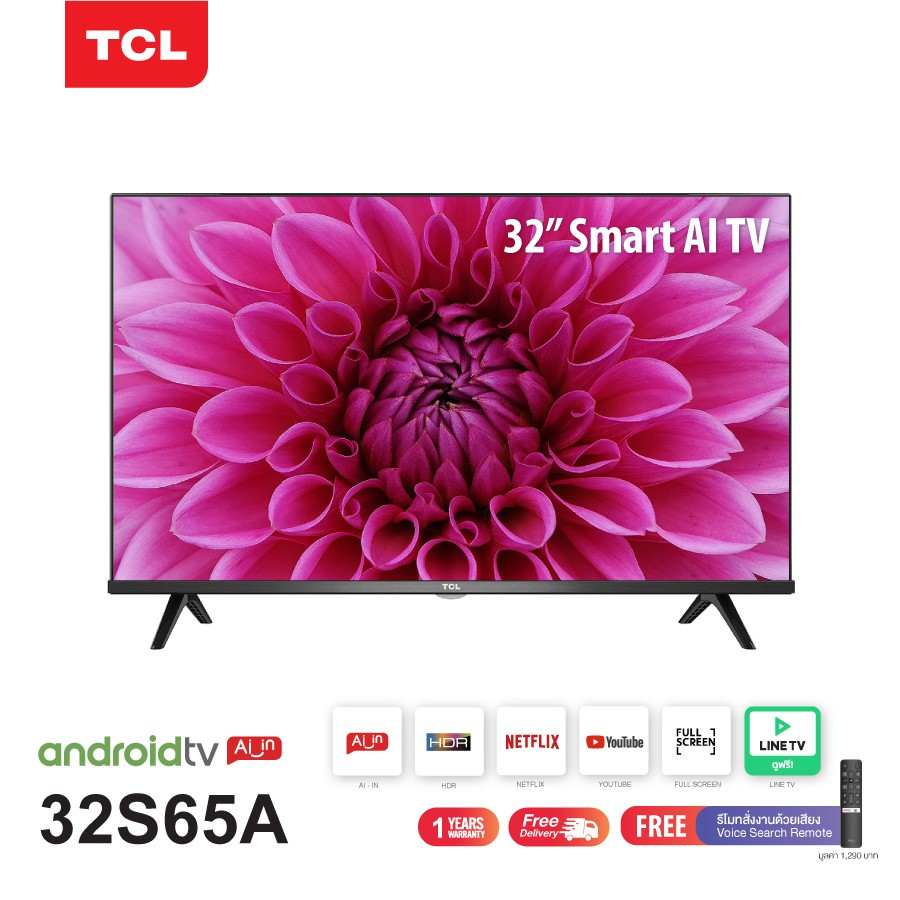 TCL 32S65A ทีวี 32 นิ้ว LED Wifi HD 720P Android 8.0 Smart TV-HDMI-USB-DTS-Frameless-Google assistant / Netflix / Yout