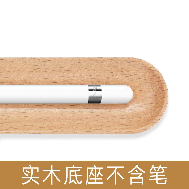 apple pencil2ฐาน รุ่นใหม่ipad pencilฐาน pencilรุ่นที่2อุปกรณ์ป้องกัน