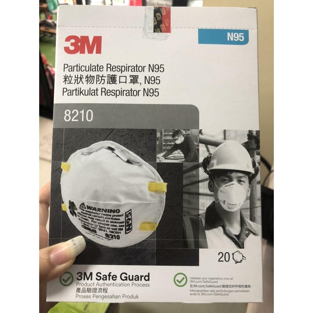 หน้ากาก 3M รุ่น 8210 N95 หน้ากากป้องกันฝุ่นละออง
