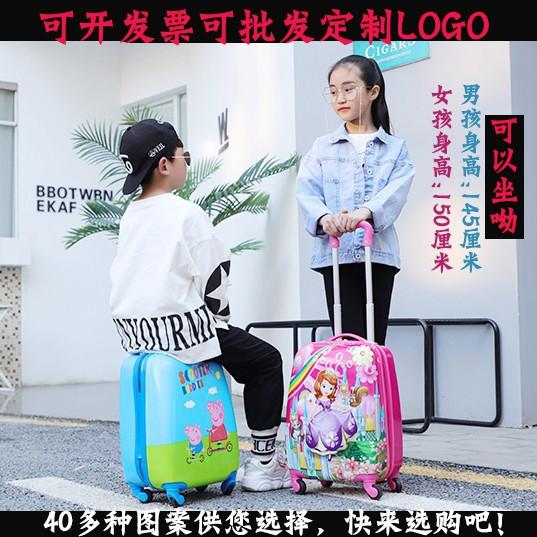 ❤☭ กระเป๋าเดินทางพกพา  กระเป๋ารถเข็นเดินทางรถเข็นเด็กที่กำหนดเองกระเป๋าเดินทางเด็กผู้ชายและเด็กผู้หญิงกระเป๋าเดินทางเด็ก