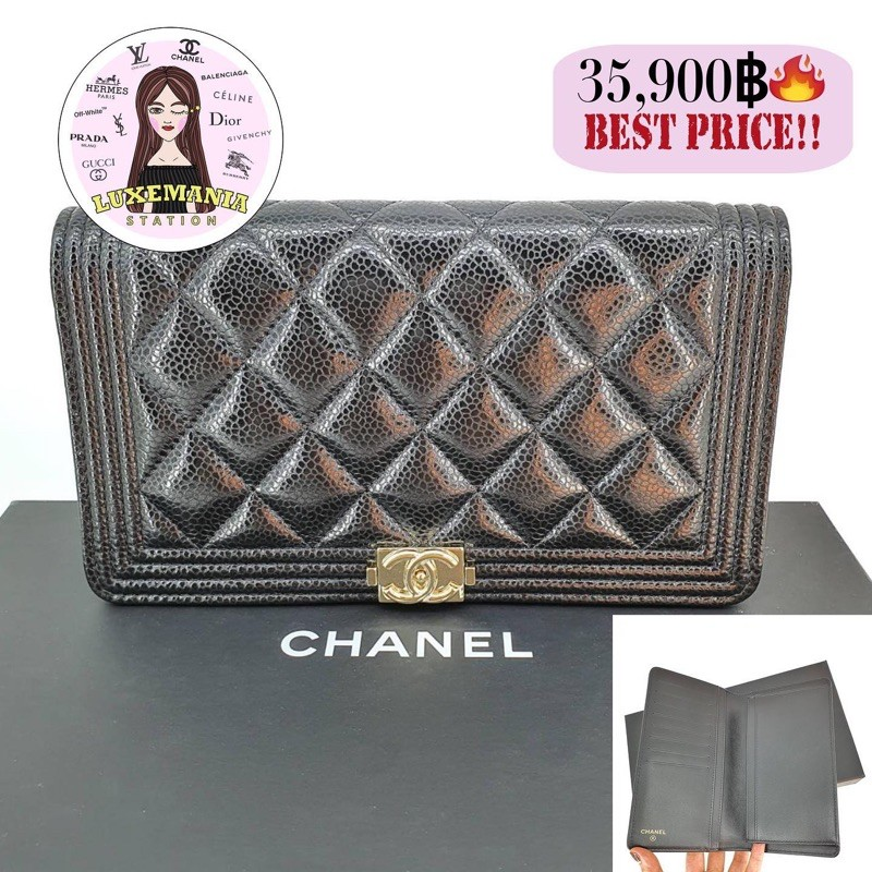 👜: New!! Chanel Boy Bifold Wallet Caviar GHW Holo29