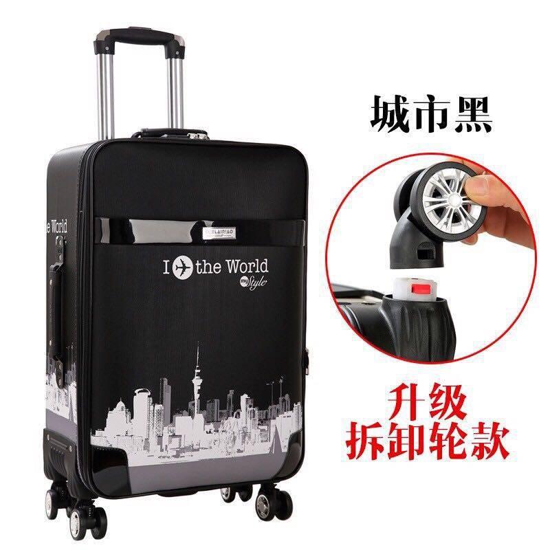 กระเป๋าเดินทางกระเป๋าเดินทางขนาด 24 นิ้ว