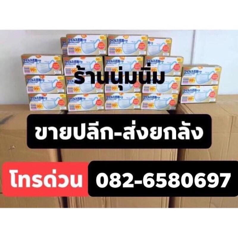 พร้อมส่ง✅ยกลัง50 กล่อง Bikenสีขาว ของแท้ขายส่งมีปั้มJAPANQUALUTYทุกแผ่น ECgV