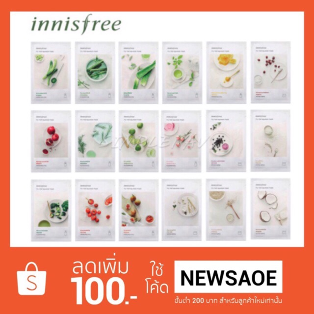 แท้/New Innisfree My Real squeeze mask