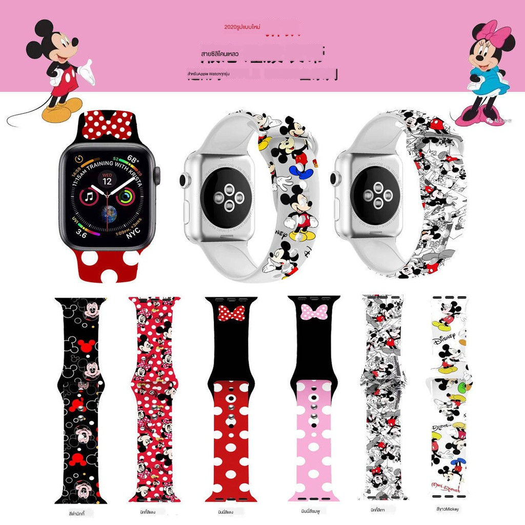 สาย applewatch พร้อมส่ง ✱สายซิลิโคน Apple AppleWatch Mickey / Niyin / Stacy Flower เหมาะสำหรับนาฬิการุ่น watch12345❆