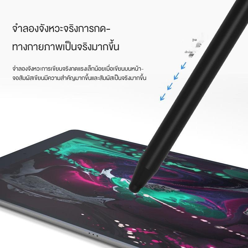 applepencil applepencil 2 ปากกาทัชสกรีน android สไตลัสb ☫﹍ปากกา capacitive โทรศัพท์มือถือแท็บเล็ต iPad ปากกาเขียนด้วย