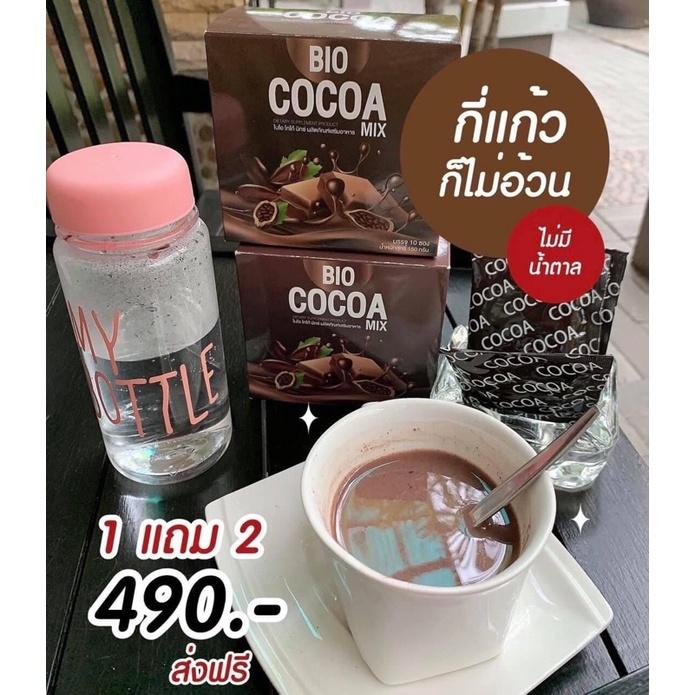 bio cocoa โกโก้คุมหิว🍫