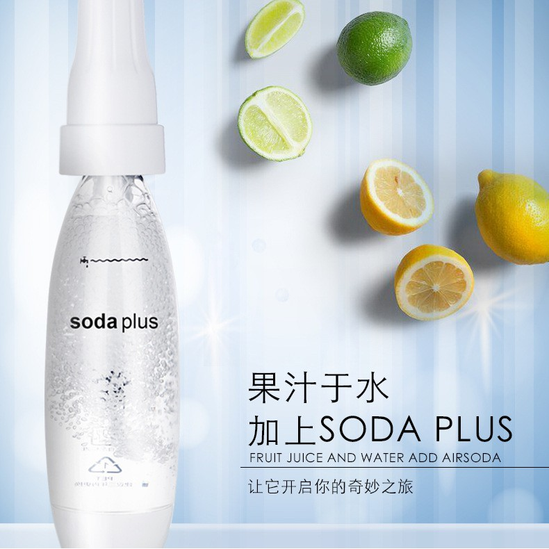 เครื่องทำโซดา แบบพกพา Soda plus และฟองโซดา MINI 