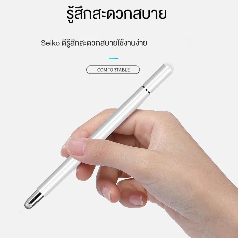 【COD】applepencil applepencil 2 ปากกาทัชสกรีน android สไตลัสa◘☍❇หน้าจอสัมผัสปากกา ipad โทรศัพท์มือถือแท็บเล็ตแอปเปิ้ลเ