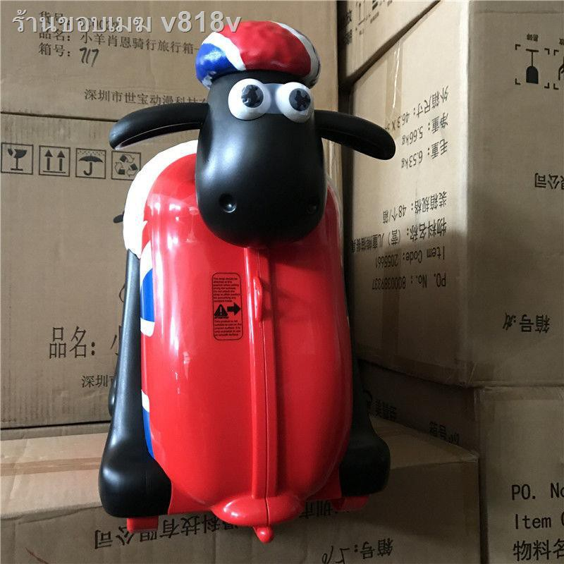Shaun the lamb riding suitcase สามารถนั่งและนั่งบนกระเป๋าเดินทางสำหรับเด็กอเนกประสงค์ได้ของขวัญวันเกิดของเด็ก ๆ จะถูกส่