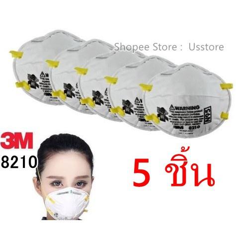(x5ชิ้น) 3M 8210 N95 หน้ากากป้องกันฝุ่น  PM2.5