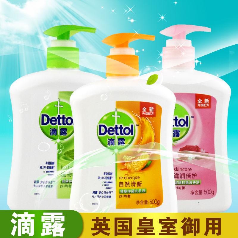 เจลล้างมือกลิ่นหอม❄✹Dettol Health Antibacterial Hand Sanitizer 500g Children s Moisturizing Household Plant Pine Fresh F