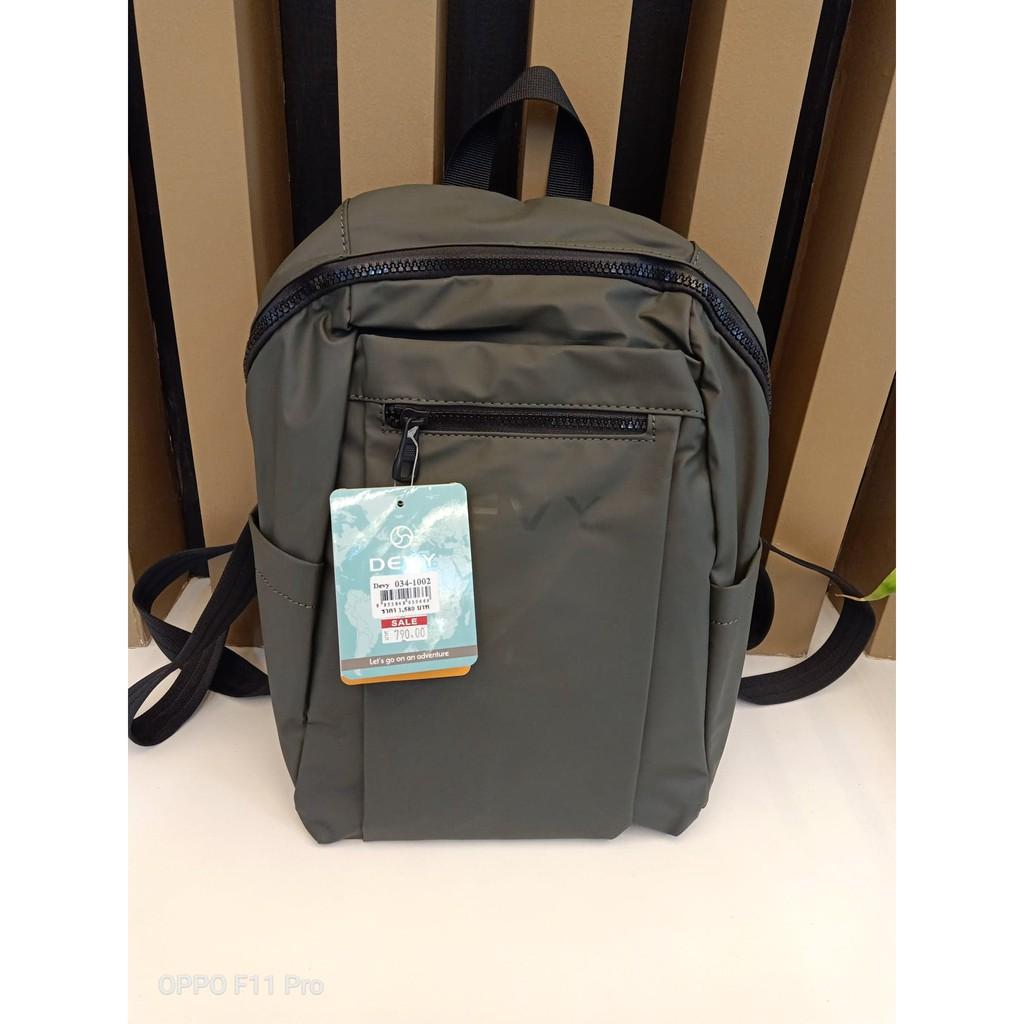 กระเป๋าเป้ขนาดกลาง Devy รุ่น 034-1002 สีขี้ม้า ราคาพิเศษ790 บาท