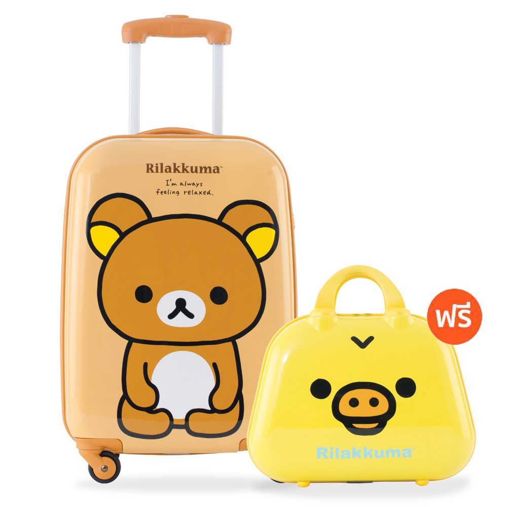 กระเป๋าเดินทางแบบถือ Rilakkuma กระเป๋าเดินทางคอลเลคชั่นริลัคคุมะ R25357 ขนาด 20 นิ้ว แถมฟรีใบเล็กสีเหลือง