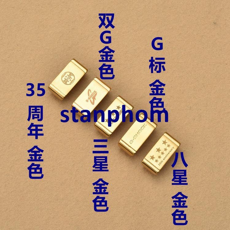 สายนาฬิกาข้อมือสแตนเลส Casio Dw - 5600 E   5000   5610 Ga - 110