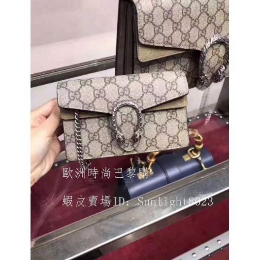 GUCCI Gucci Super Dionysus GG Jacquard Canvas Shoulder Bag 476432