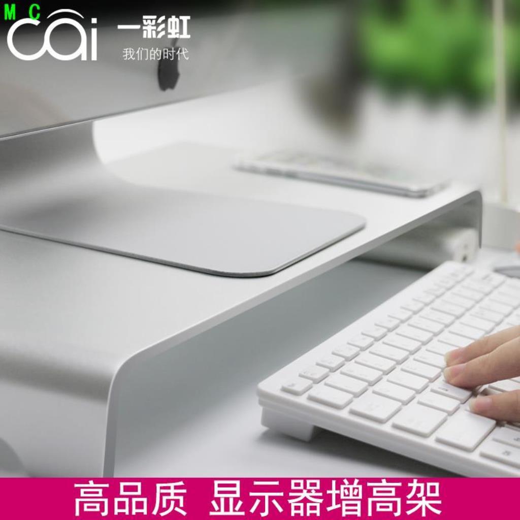 จอคอมพิวเตอร์ความสูงวงเล็บอลูมิเนียมยกวงเล็บวงเล็บโน๊ตบุ๊คโลหะฐานแป้นพิมพ์การจัดเก็บสก์ท็อป