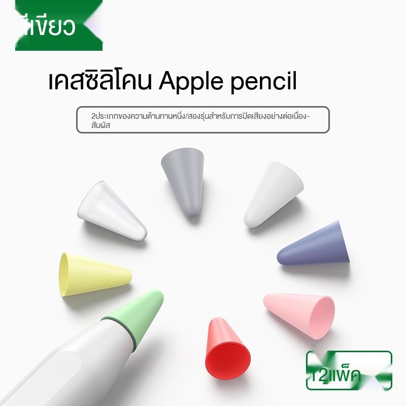 🧡ราคาถูก 🔥◄▪ฝาปิดหัวปากกาแบบเชื่อมสีเขียวเหมาะสำหรับ Apple applepencil ตัวเก็บประจุปากกาฟิล์มกระดาษสองชั้นลดการสั่นสะ