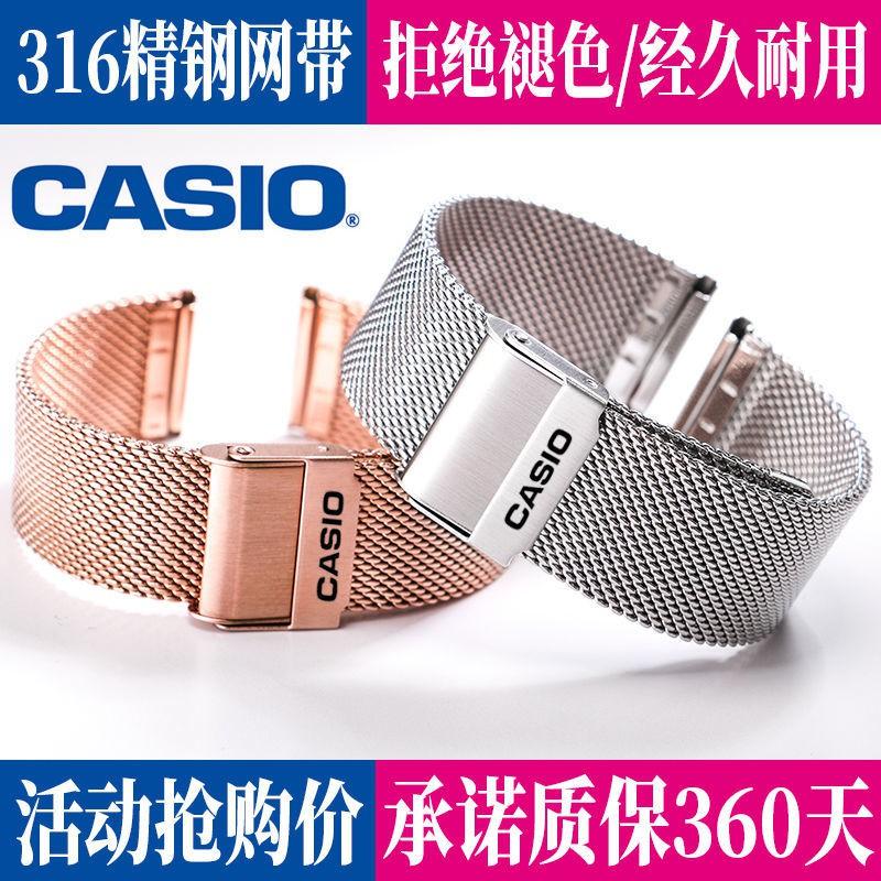 Casio สายนาฬิกาข้อมือสแตนเลส Sheen - 5010 5012 5023