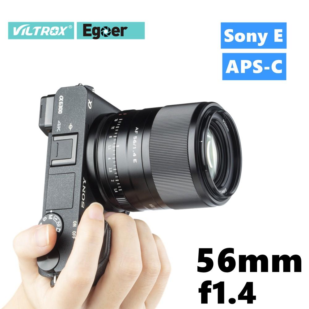 Viltrox 56mm f1.4 ออโต้โฟกัสเลนส์ APS-C สำหรับ Sony E เมาท์ A7M3 A9 A7C A7RIV A7RIII