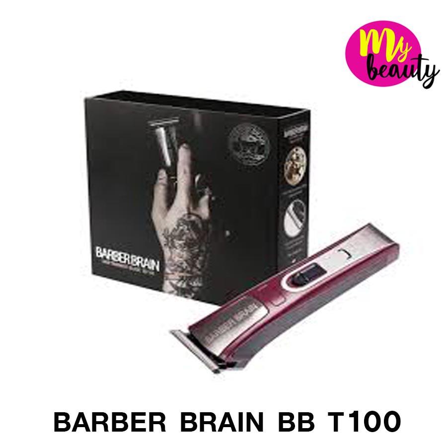BARBER BRAIN Hair Trimmer ปัตตาเลี่ยนไรสาย T-Blade BB-100 BARBER BRAIN Hair Trimmer ปัตตาเลี่ยนไรสาย