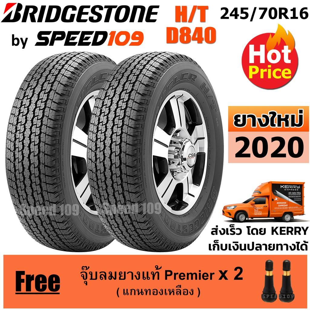 BRIDGESTONE ยางรถยนต์ ขอบ 16 ขนาด 245/70R16 รุ่น DUELER H/T D840 - 2 เส้น (ปี 2020)