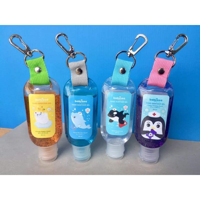 เจลล้างมือ Babyzea Limited edition หลอดใหม่จุใจกว่าเดิม พิเศษ มีที่ห้อยติดกระเป๋าด้วยจ้า
