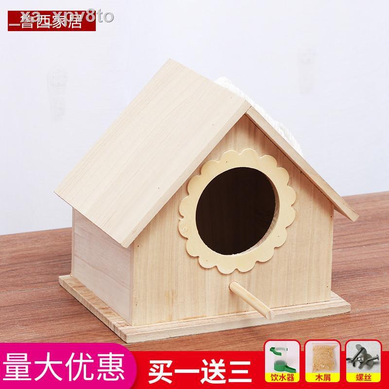 พร้อมส่ง✆Bird s solid กล่องเพาะพันธุ์นกแก้วโบตั๋นไม้นกนางแอ่น, รังนก, กรงนก, ตู้ฟักไข่, อุปกรณ์สำหรับนกไปรษณีย์หลายจังห