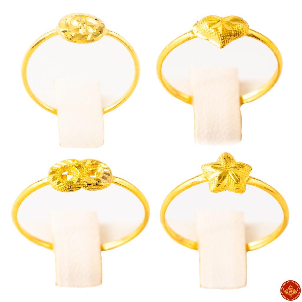 [ทองคำแท้] LSW แหวนทองคำแท้ 0.6 กรัม ราคาพิเศษ มาพร้อมบัตรรับประกัน (FLASH SALE 2)