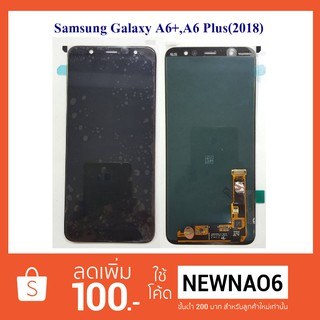 Review จอ LCD.Samsung Galaxy A6+(2018),A6 Plus(2018)+ทัชสกรีน Or.