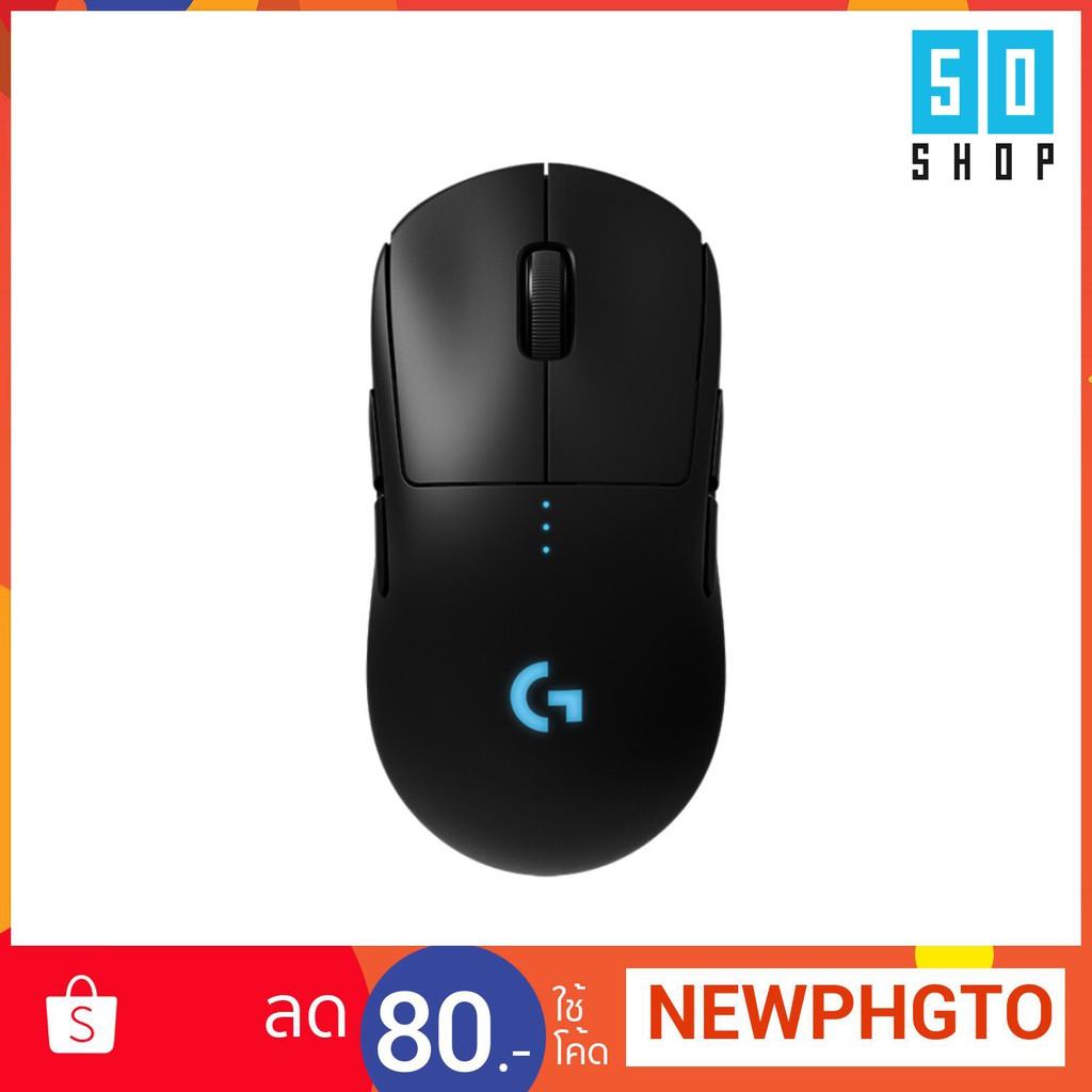 Logitech G Pro Wireless Gaming Mouse (PRO ซีรีส์)