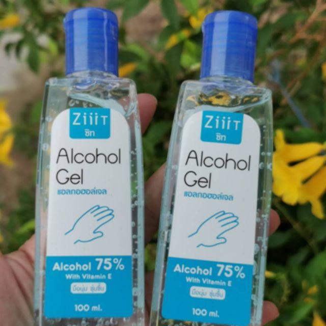 เจลล้างมือ 100 ml แอลกอฮอล์ 75%