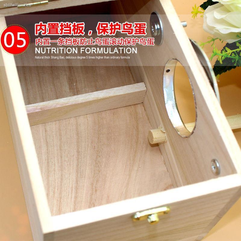 กระเป๋าเป้สัตว์เลี้ยง┇✴✆ดอกโบตั๋นหนังเสือ Xuanfeng กล่องเพาะพันธุ์นกแก้ว, รัง, อุปกรณ์เสริมในกรงนกแนวตั้ง, ไม้แขวนอันอ