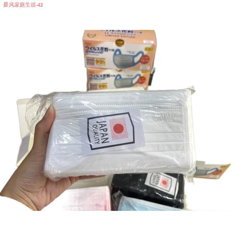 ▨ส่งทุกวัน💥(แพคใส่กล่อง) แมสญี่ปุ่น หน้ากากอนามัยญี่ปุ่น ยี่ห้อ Biken 50ชิ้น/กล่อง แท้💯%