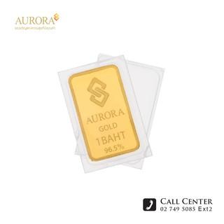 AURORA ออโรร่า ทองแท้ 96.5% น้ำหนัก 1 บาท สำหรับสะสม