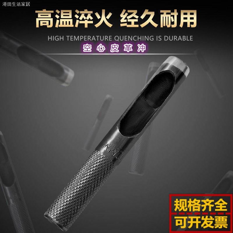 Rush อุปกรณ์เจาะรูทรงกลม 3.4-5-6-7-8-9-10-11-11-11-11-2 10-11-12 10-12 10-12 10-11-12 10-12 10-12 10-12 10-12 10-12 10-12 10-12 10-12 10-110