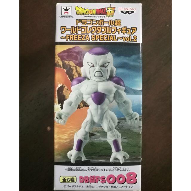 WCF Dragonball Z Freeza Special Vol.2