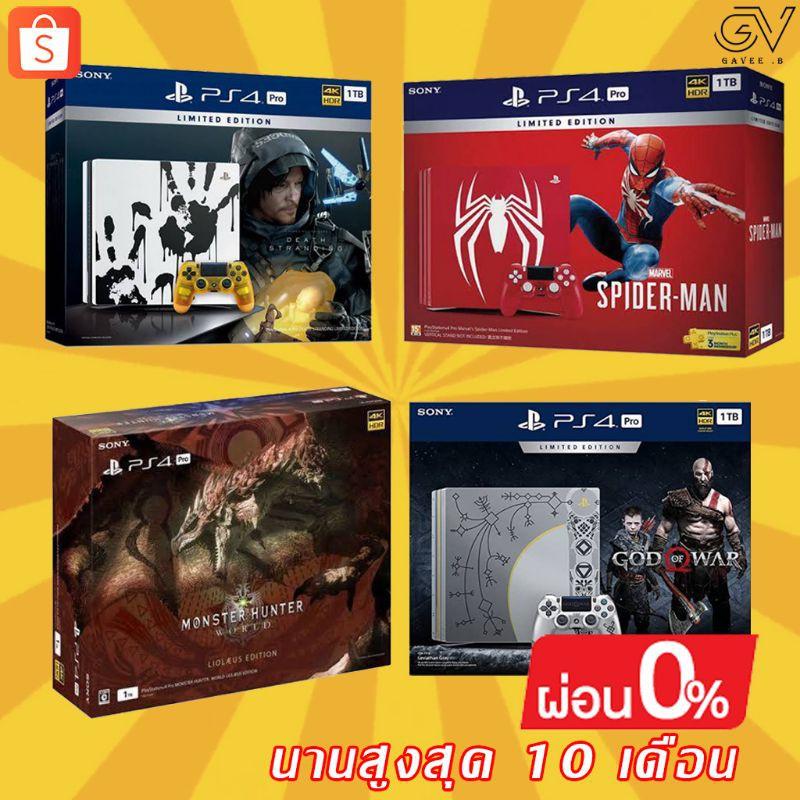 PS4 Pro LIMITED EDITION(มือสอง) ส่งฟรี!!