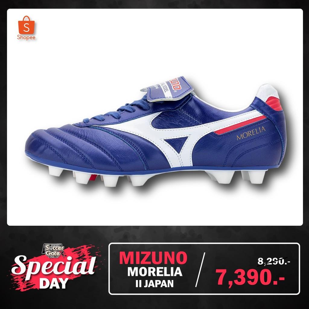 """แท้จริงแท้จริงรองเท้าฟุตบอลของแท้ Mizuno รุ่น MORELIA II JAPAN """"Reach Beyond"""""""