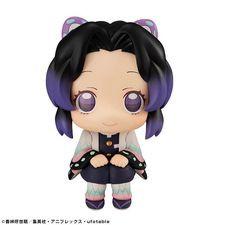 LookUp Demon Slayer: Kimetsu no Yaiba Complete Figure - Shinobu Kocho & Giyu Tomioka bOcL