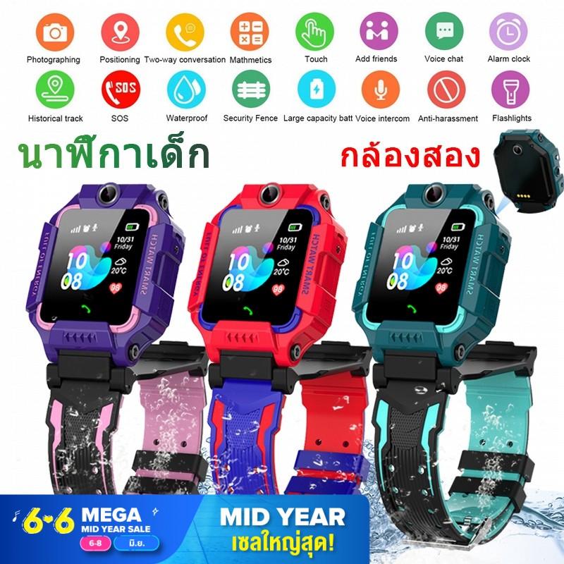 ♙นาฬิกา ไอ โม่ z6 นาฬิกากันเด็กหาย Q88 นาฬิกา สมาทวอช z6z5 ไอโม่ imoรุ่นใหม่ นาฬิกาเด็ก นาฬิกาโทรศัพท์ เน็ต 2G/4G นาฬิกา