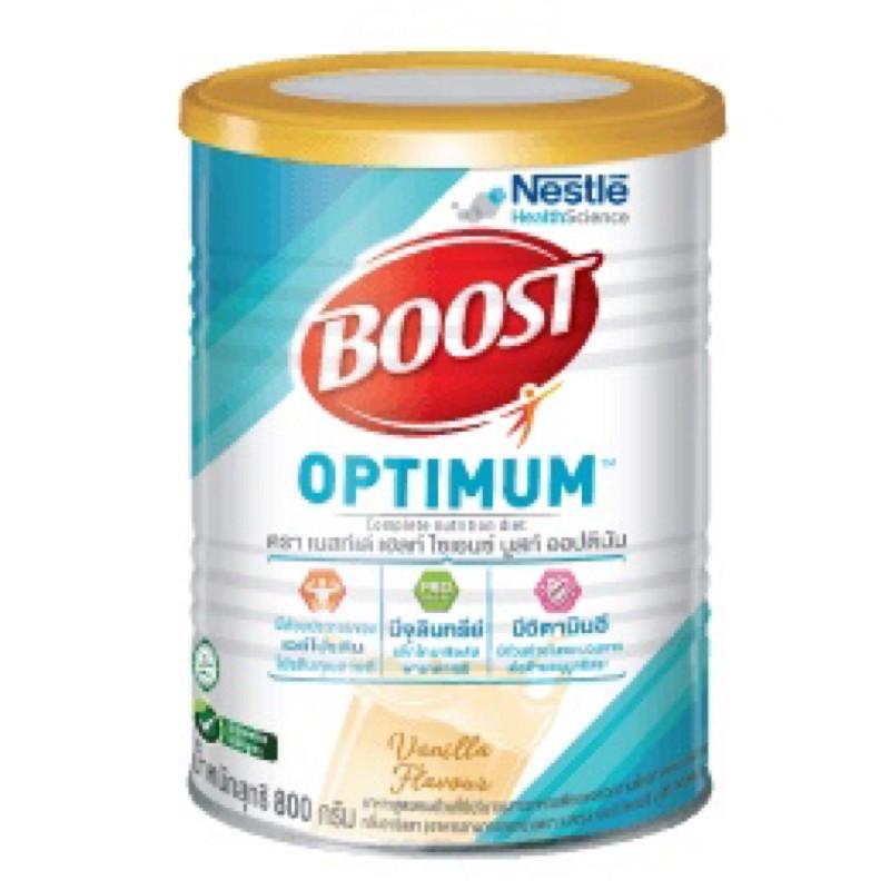 Boost Optimum บูสท์ ออปติมัม อาหารเสริมทางการแพทย์ มีเวย์โปรตีน อาหารสำหรับผู้สูงอายุ 800 ก.