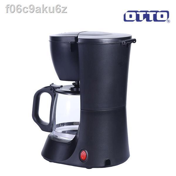 🔥【ร้อน】🔥๑☋❏เครื่องทำกาแฟสด เครื่องชงกาแฟสด เครื่องทำกาแฟ อุปกรณ์ร้านกาแฟ เครื่องชงกาแฟราคา เครื่องชงกาแฟotto ที่ชงก