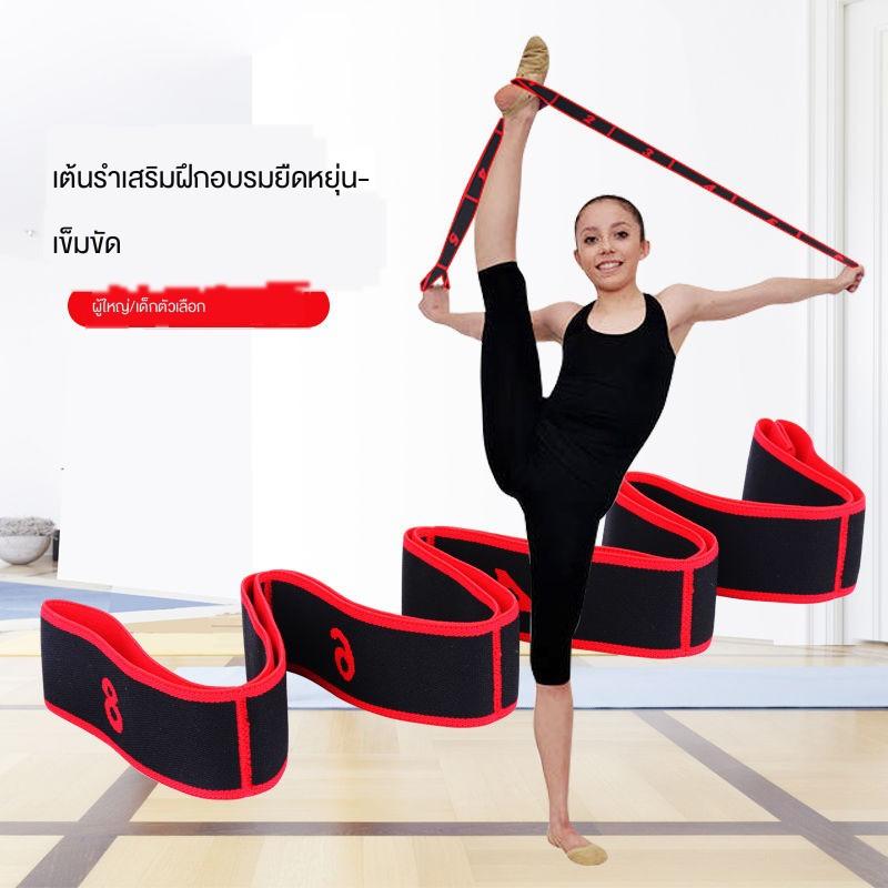 โยคะยืดยางยืดสำหรับเด็กการแก้ไขท่าเต้นแบบละตินวงดนตรีบัลเล่ต์เปิดอ่อนยืดความต้านทานการออกกำลังกาย