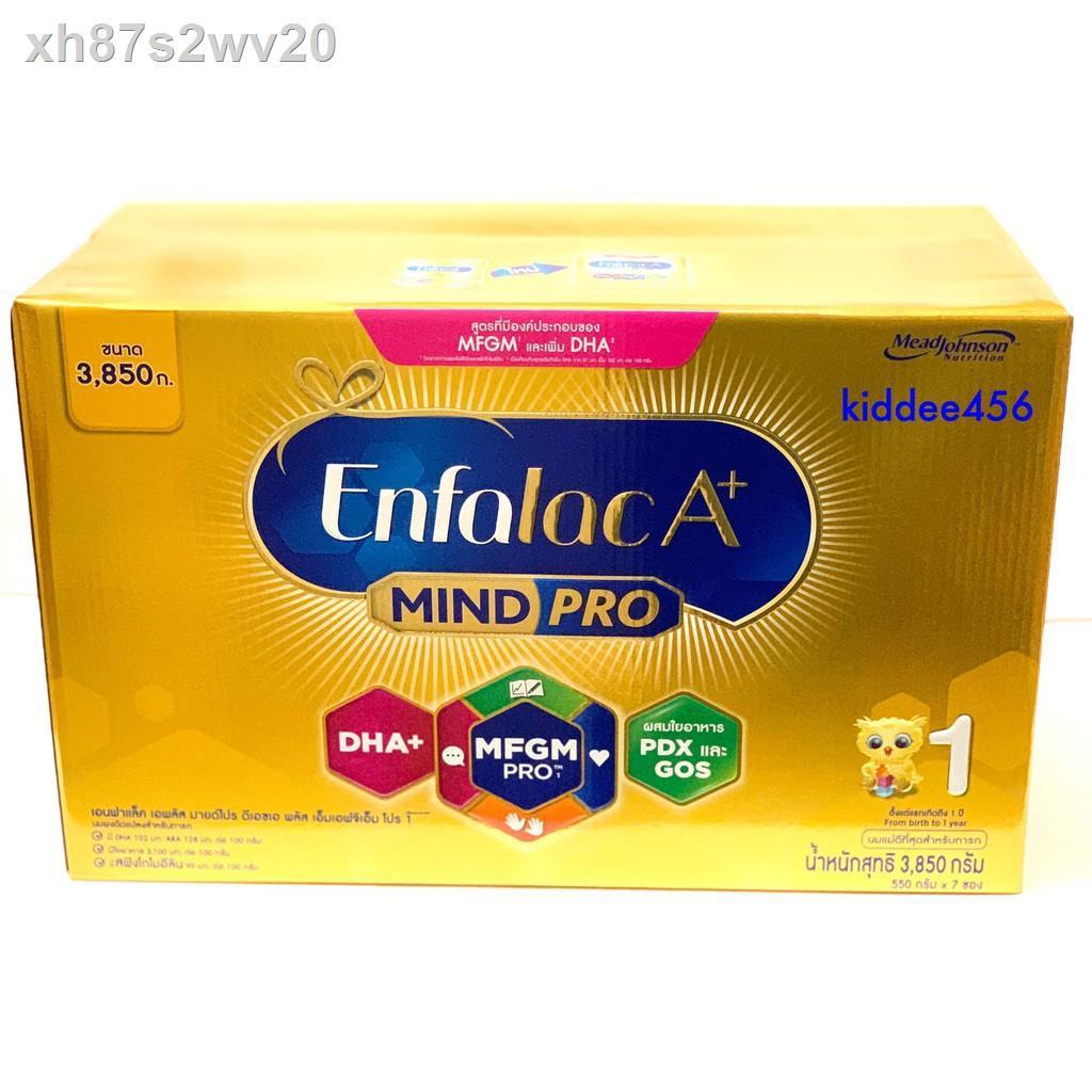 Quick delivery✱❡✖Enfalac A+ นมผง เอนฟาแล็ค เอพลัส มายโปร สูตร 1 ขนาด 3850 กรัม (7ซอง)