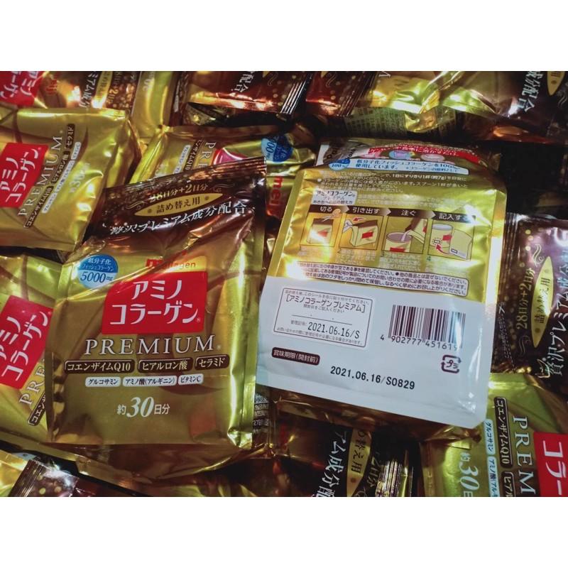 Meiji amino collagen premium refill ถุงทอง/สินค้าพร้อมส่ง/ถูกสุด/ราคาไม่ผ่านคนกลาง