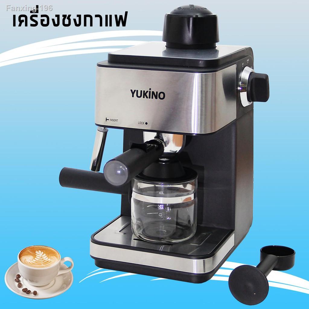 เตรียมจัดส่ง●▼เครื่องชงกาแฟ เครื่องชงกาแฟสดพร้อมทำฟองนมในเครื่องเดียว Coffee maker