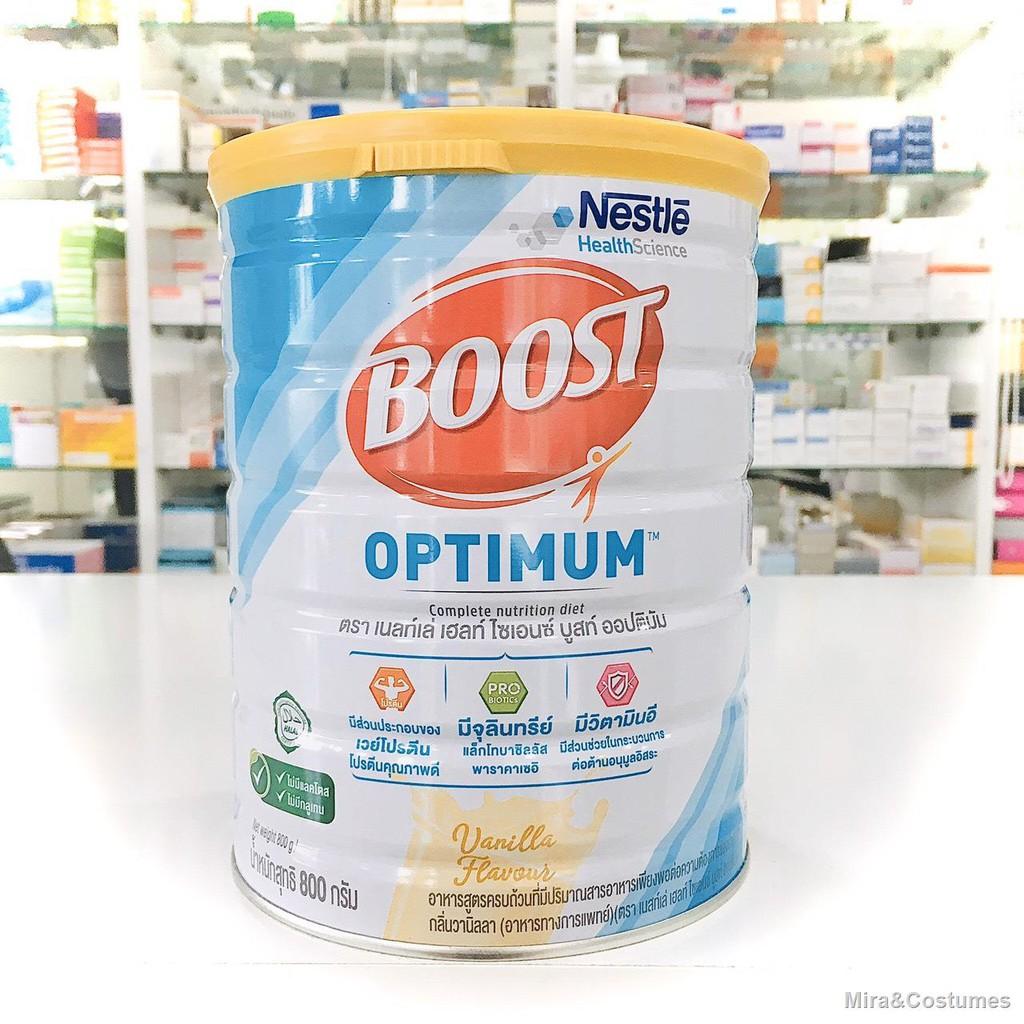 🍒พร้อมส่ง🍒Nestle Boost Optimum 800 g