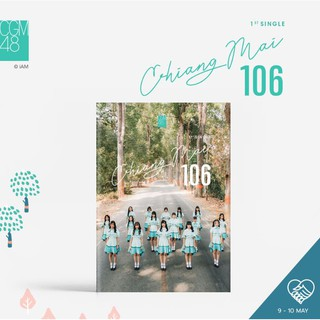 [Mini Photobook+Music Card] CGM48 – Chiang Mai 106 (Event: 9-10 Ma